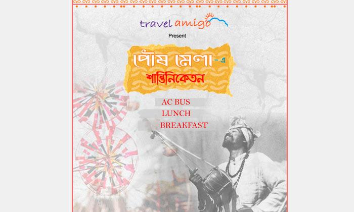Shantiniketan Mela Ground - Poush Mela @ 12% off at Rs 2199